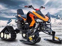 سنومووتر سكوتر محمول على الجليد ATV عالي الجودة ATV
