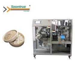 機械ゆで団子の機械装置を作る高速統合されたゆで団子