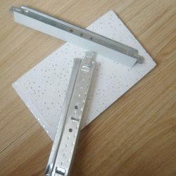 Подвесной потолок Т-сеток в 0,23мм для установки на потолок