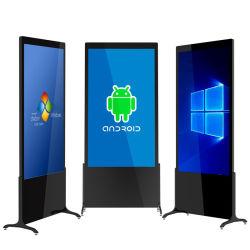 kapazitiver androider 43inch Screen-Reklameanzeige-Spieler