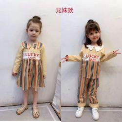 Outono novos Girl Plaid vestir Sweet confortável Qualidade Alta crianças saia da marca Burberryy Design. As crianças a desgaste. O desgaste das crianças. Vestuário de crianças