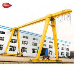 Vente en usine de grue à portique à faisceau unique pour service intensif