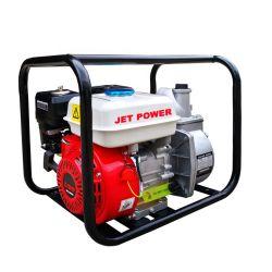 2 日本エンジン 5.5HP 6.5HP による 3 4 インチパワー 7.0HP Mini 灌漑ポータブルガソリン