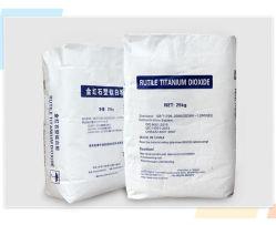 Titandioxid Anatase, Nano Titania-Puder, TiO2 Nanoparticle für Verkauf