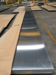 최고 긴 알루미늄 알루미늄에 의하여 냉각되는 격판덮개