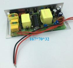 12V120W коммутации силового питания функция Pfc