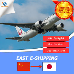 シンセンまたは広州からの日本への航空貨物