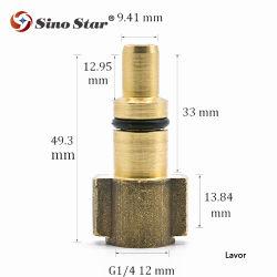 Sino星Z2の自動カーウォッシュは雪の泡の槍SsFM1/Ss FM2/Ss FM3のLavor-のアダプターに値を付ける