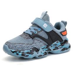 Os Designers de venda quente luz intermitente de funcionamento informal das crianças Sport Boy Meninas Baby Tênis calçado para crianças