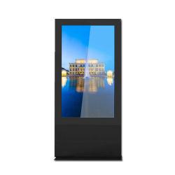 شاشةعرض الإعلانات الرقمية الخارجية مقاس 86 بوصة، و2160p عالية السطوع