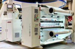 Metallisierte BOPP 3D thermische Laminierung-Film-Herstellung-prägenmaschine