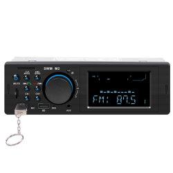 공장 공급 1 DIN LCD 7인치 스크린 카 라디오 카 MP5 플레이어 최고 가격 고품질