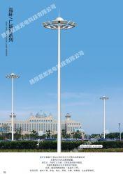 أفضل سعر IP65 16-35 متر 500 واط ضوء LED عالي السارية مصباح القطب العالي في الشوارع الخارجية