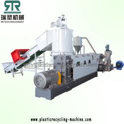 El plástico PE/PP/HDPE LDPE/LLDPE//BOPP/PS/ABS/PET/PVC/EPS/EPE/EPP/PC/Película/botella/net//Bolsa no tejido/fibra/Granulator/reciclaje/máquina/Línea de peletización