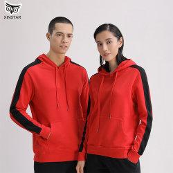 Fabrik-Pullover-mit Kapuze Strickjacke-kundenspezifischer BaumwolleHoodie Arbeits-Kleidung-Zoll gedrucktes Firmenzeichen