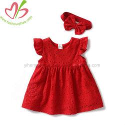 ヘッドバンドが付いている方法赤いカラー女の子のパーティー向きのドレス