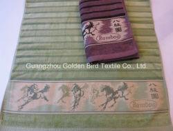 Jacquard SatinのヤーンDyed Bamboo Fiber Velour Towel