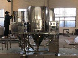Sécheur de pulvérisation pour matière liquide comme le café, lait