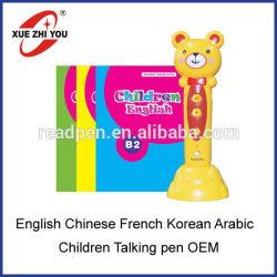 중국은 펜을 말해 펜 공장 5 번역 (영어, 아랍, 중국어, 프랑스어와 한국어) 아이들을 읽었다
