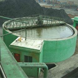 사용을 탈수하는 농축물과 찌끼를 위한 광석 펄프 농축기