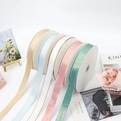 2021 Hot Selling Mix-Color Satin Ribbon Geschenk-Band Polyester-Band Für Bögen Dekoration DIY Handwerk mit Fabrik Preis