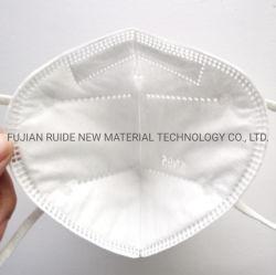 FFP2 99%の5ply保護マスクの顔のマスク