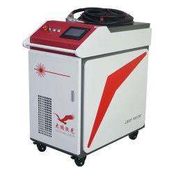 ليزر Dapenglaser محمول باليد ألياف الليزر آلة لحام النحاس والألومنيوم الليزر آلة اللحام بقعة ماكينة اللحام المعادن معدات اللحام بالليزر