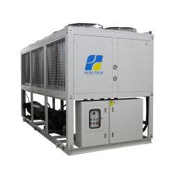 100ton/TR Luftgekühlter industrieller Schraubenwasserkühler für die zentrale Luft Kühlsystem