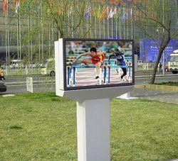 مشغل فيديو خارجي بشاشة LCD تعمل باللمس ذات جهة مزدوجة بحجم 55 بوصة رقمية لافتات