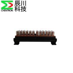 Middle Relay의 Chenchuan Omron PLC24V 출력 증폭기 보드 멀티 채널 모듈