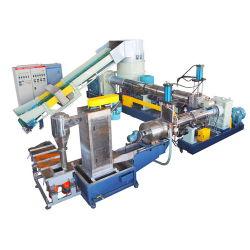 Wasserringelabfälle PP/PE/HDPE/LDPE Flake/Scrap Agriculture Film Woven/Raffia/Cement/Shopping Bag Recycling Kunststoffgranulat/Granulatgranulator mit Agglomerator