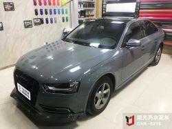 Adhesivos para coches que cambian de color Super brillante película de vinilo para envolver Para la protección del coche