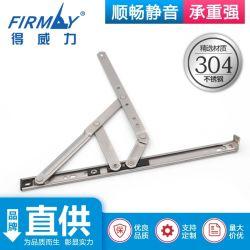 Fenêtre à battant en acier inoxydable de séjour de friction des portes et fenêtres de la boulonnerie de la qualité de l'usine chinoise