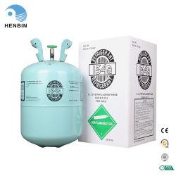 化学物質名 HFC-134A 冷媒ガス競争価格