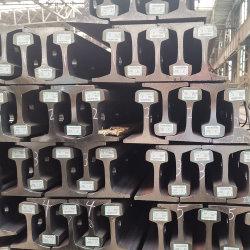 50kg/M 중질용 철강 레일 트랙 광산