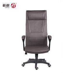 Moderner ergonomischer Sprung am rückseitiges Büro-Stuhl-Schreibtisch-Stuhl