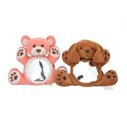 Ярд мультфильма Toy животных шикарные пульт зеркало заднего вида для малыша