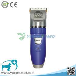 Ysvet8850 Medical Vet Clinic 獣医犬 / ヤギ / ヒツジ / ペット毛クリッパー