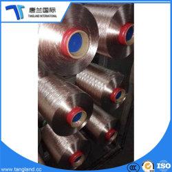 扱われるナイロン6フィラメントのタイヤのコードヤーンの紫外線