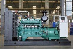 Faça backup do gerador de gás de alimentação verde gerador de propano para venda