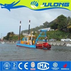 Design personalizado de sucção do Cortador de navio de dragagem para venda