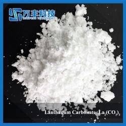 Prix de gros de carbonate de lanthane La2 (CO3) 3