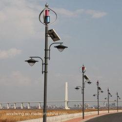 300W Maglev ветроэлектрических генераторов для светодиодного освещения улиц системы