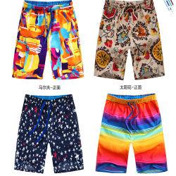 Men's Court Shorts de plage personnalisée