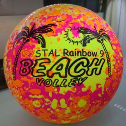 Los niños juegan pelota PVC pelota juguete inflar el balón 2021 Nuevo Arco iris