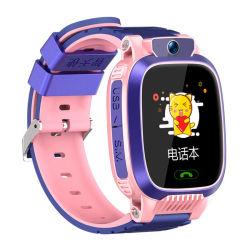 الأطفال GPS Watc الأطفال ساعة ذكية الهاتف SmartWatch H مع متتبع GPS ضوء 4 جي