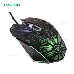 Gaming Mouse, 2400 dpi, kleine bestelling geaccepteerd, op voorraad, Color Box Package