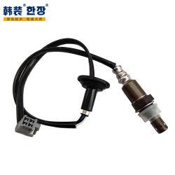 Кислородный датчик O2 кислородного датчика соотношение воздуха и топлива для Toyota Corolla Verso Altis 89465-12620 8946512620 89465 12620