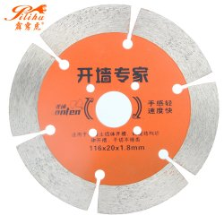 Trocken und nass Nuten Beton Wand Diamant Sägeblätter für Schneiden von Keramik und Granit