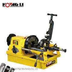 """Heavy Duty Hongli Sq80un tuyau en acier La machine à fileter tuyau 3"""" à la poursuite de 1100W"""